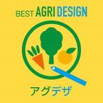 農業デザインのPodcast始めました!!