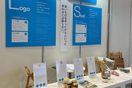 関西農業week出展 & セミナー登壇 無地終了報告